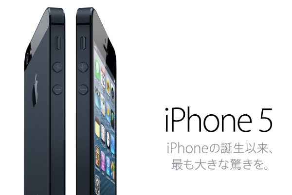120913-iphone-reserve-start.jpg