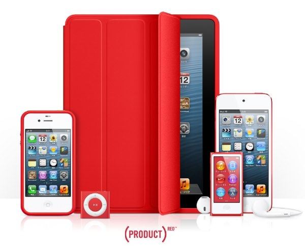 120913-ipod-product-red.jpg