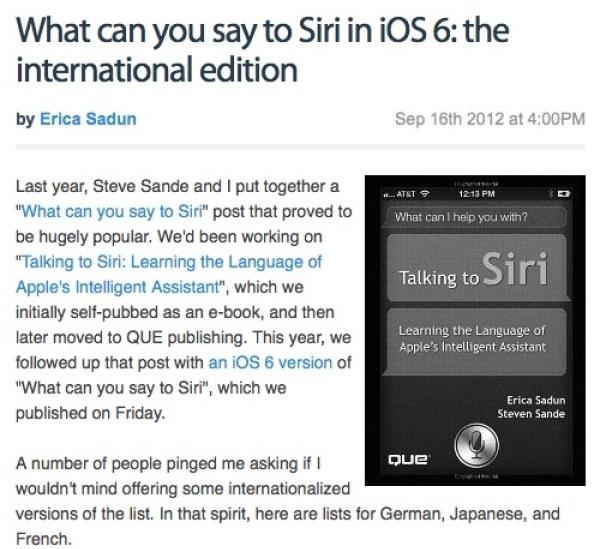 iOS6のSIriに質問できる日本語の事例集
