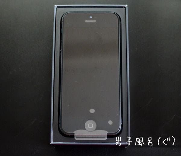 「iPhone 5」本体