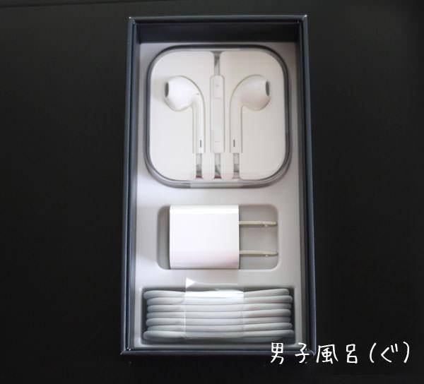 「iPhone 5」アクセサリー