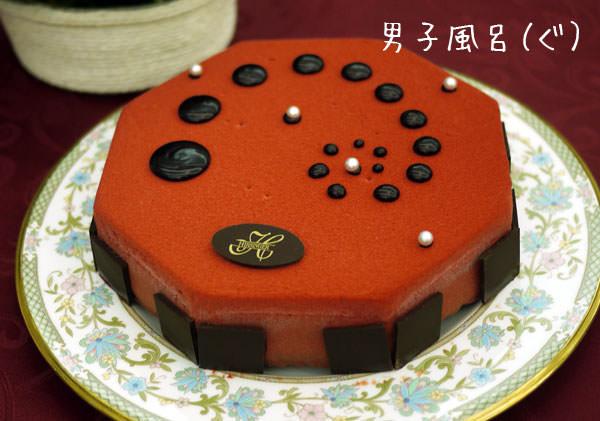 イルサンジェー クリスマスケーキ