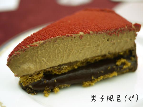 イルサンジェー クリスマスケーキのピース