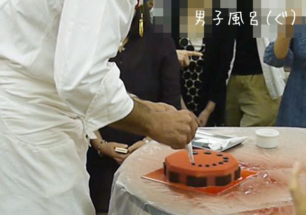 イルサンジェー クリスマスケーキデモンストレーション3