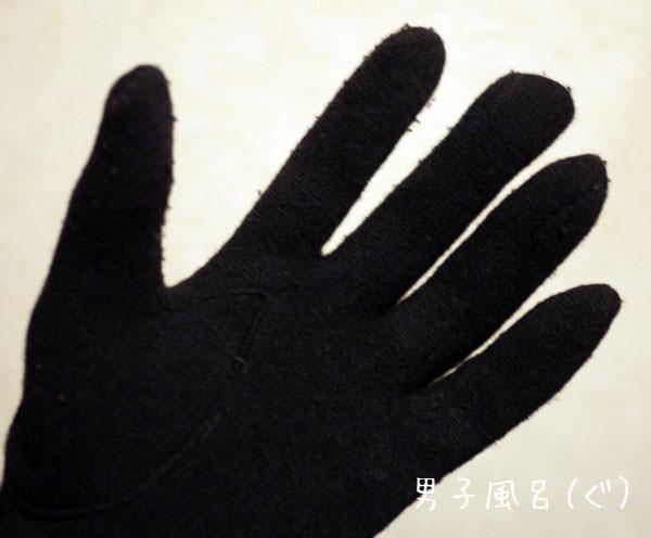 「iPhone 5」ケース装着 手袋画像