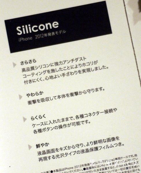 iphone5用ケース バッファローBSIP12PCSBK 特徴