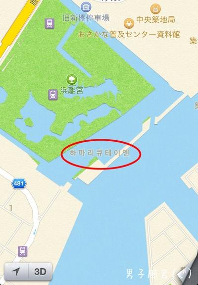 iOS 6 地図アプリ ハングル