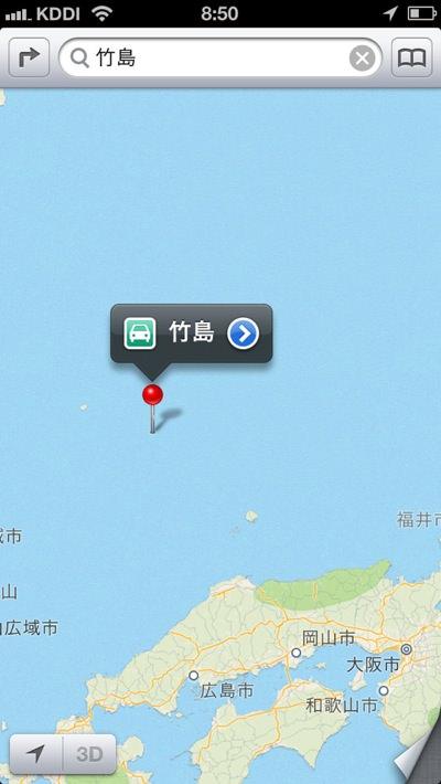 iOS 6 アップル地図アプリ 竹島
