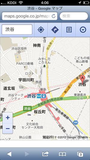 Google Map 渋谷