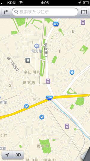 アップルのマップアプリ 渋谷