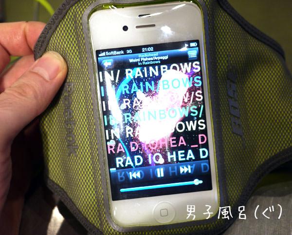 Bose SIE2 sport headphones アームバンド2