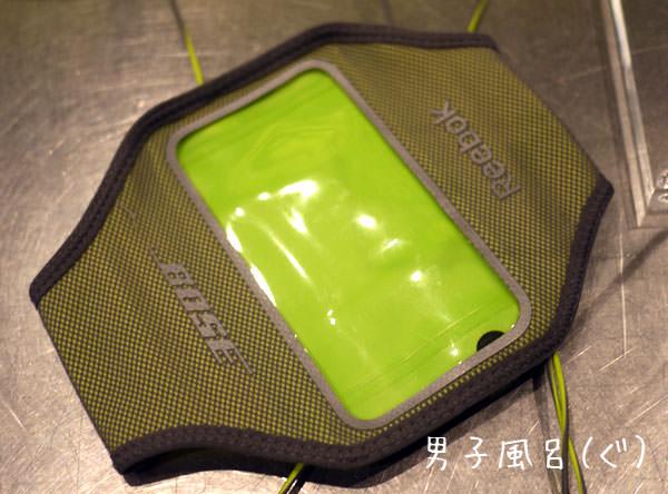 Bose SIE2 sport headphones アームバンド