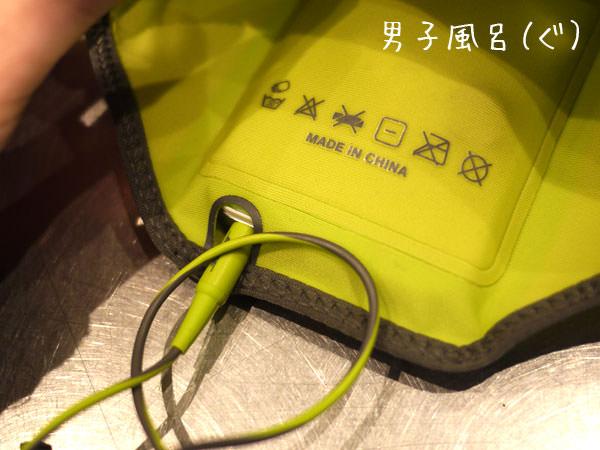Bose SIE2 sport headphones アームバンド4