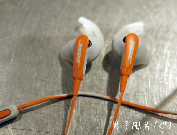 Bose SIE2i sport headphones オレンジモデル