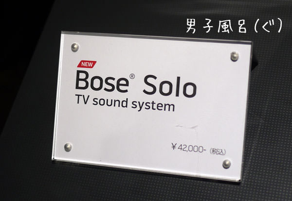 bose speakers adapter ethernet to usb