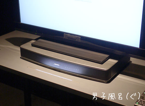 Bose Solo TV sound system3