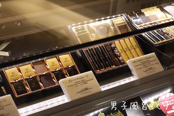 帝国ホテル 東京駅エキナカ店 チョコレート