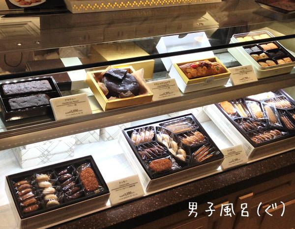 帝国ホテルケーキ 東京駅エキナカ店