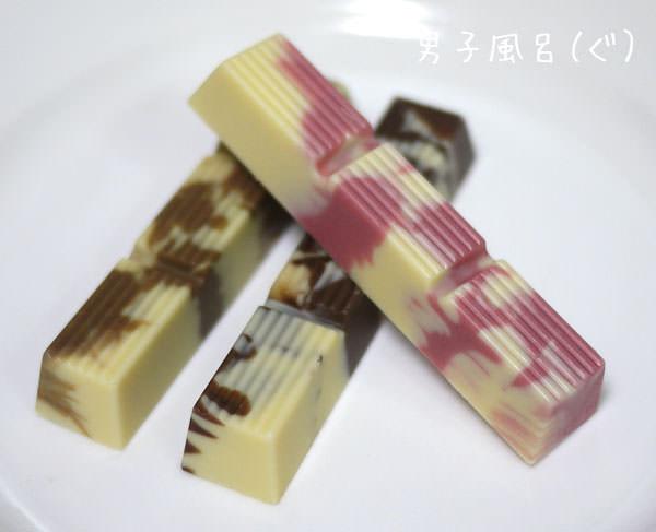 帝国ホテル東京 東京駅限定チョコレート中身