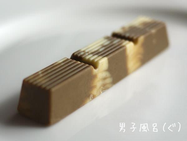 帝国ホテル東京 東京駅限定チョコレート アールグレイマーブル