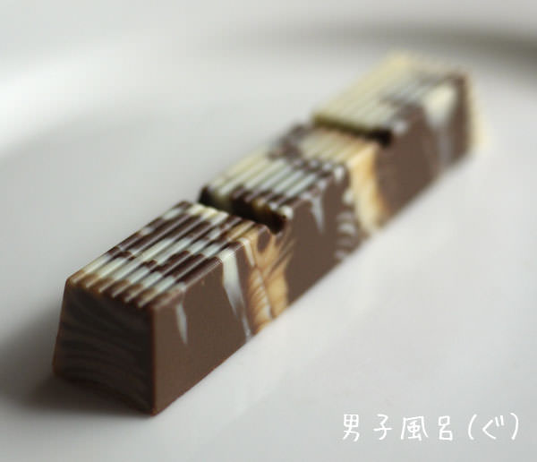 帝国ホテル東京 東京駅限定チョコレート裏面 カフェマーブル