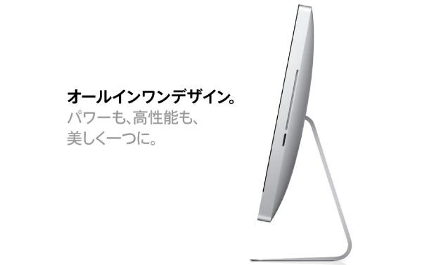 iMac画像