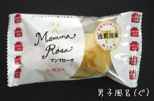 徳島銘菓 マンマローザ