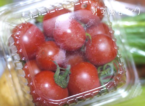 らでぃっしゅぼーや プチトマト