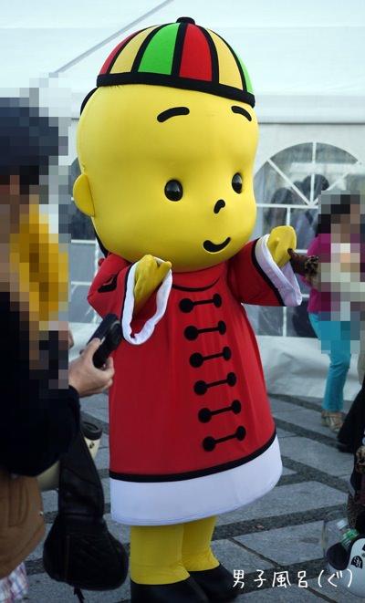 東京ラーメンショー2012 ベビースター着ぐるみ
