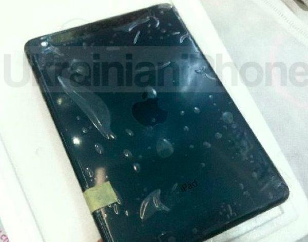 「iPad mini」背面画像