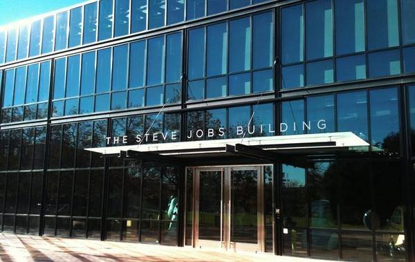 pixar steve jobs building2