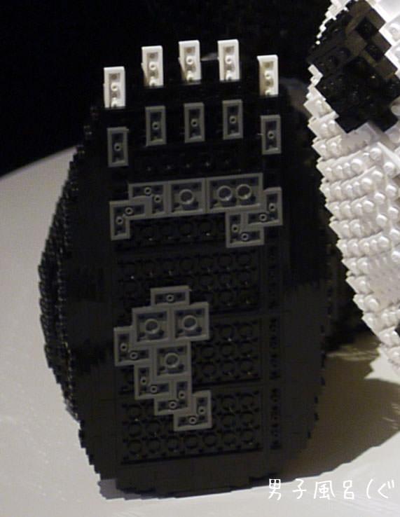 レゴ世界遺産 ジャイアントパンダ 足の裏アップ