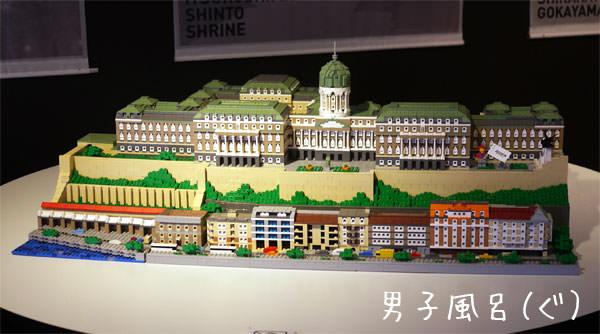 ハンガリー ブダベスト ブダ城 レゴ