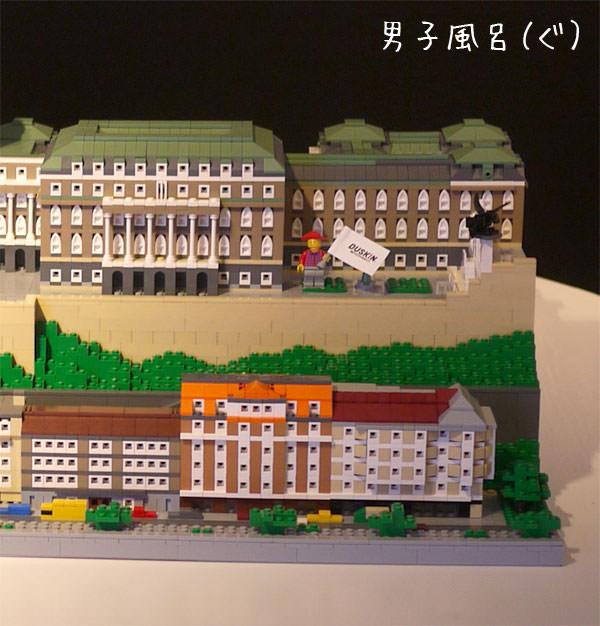 レゴ ブダ城 右側