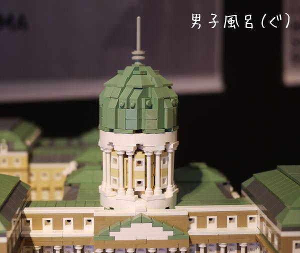 レゴ ブダ城 塔のアップ