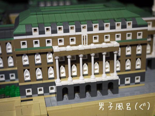 レゴ世界遺産 ブダ城 拡大画像