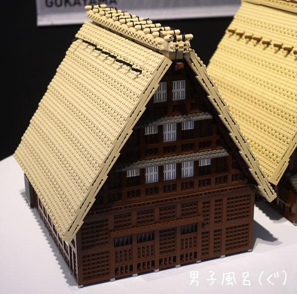 レゴ世界遺産 白川郷2