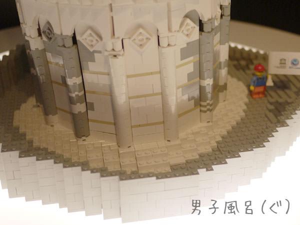 レゴ 世界遺産 ピサの斜塔 底部