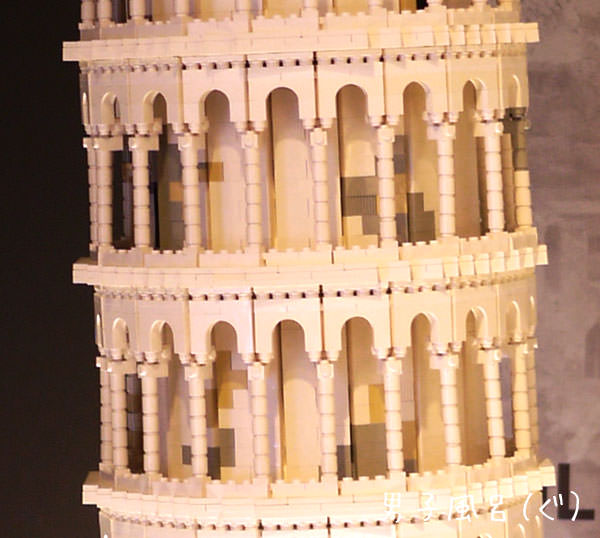 レゴ 世界遺産 ピサの斜塔 真ん中あたり