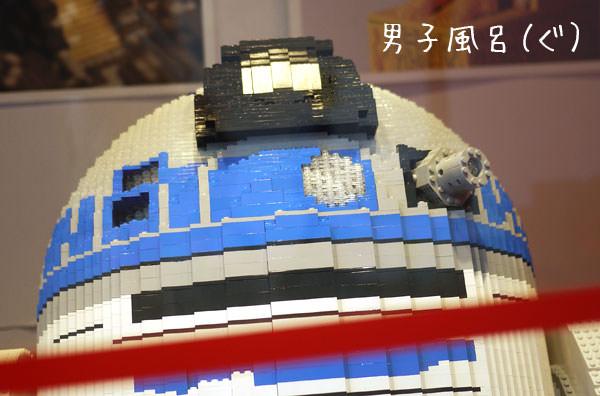 レゴ世界遺産 スター・ウォーズ R2-D2
