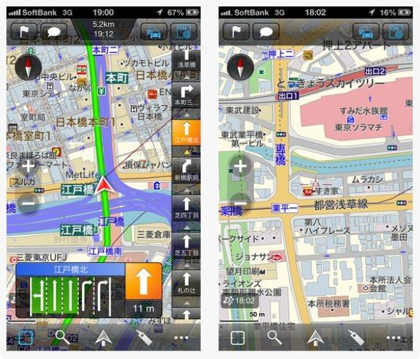 Mapfan 無料iPhoneアプリ