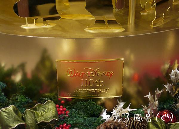 ディズニー ゴールドクリスマスツリー 土台