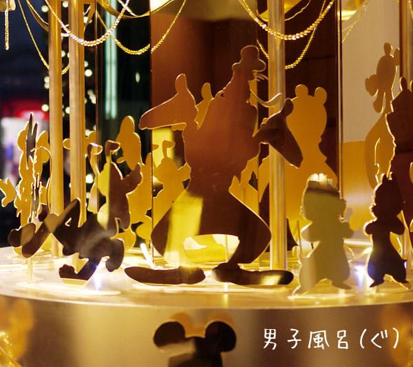 ディズニー ゴールドクリスマスツリー キャラ不明