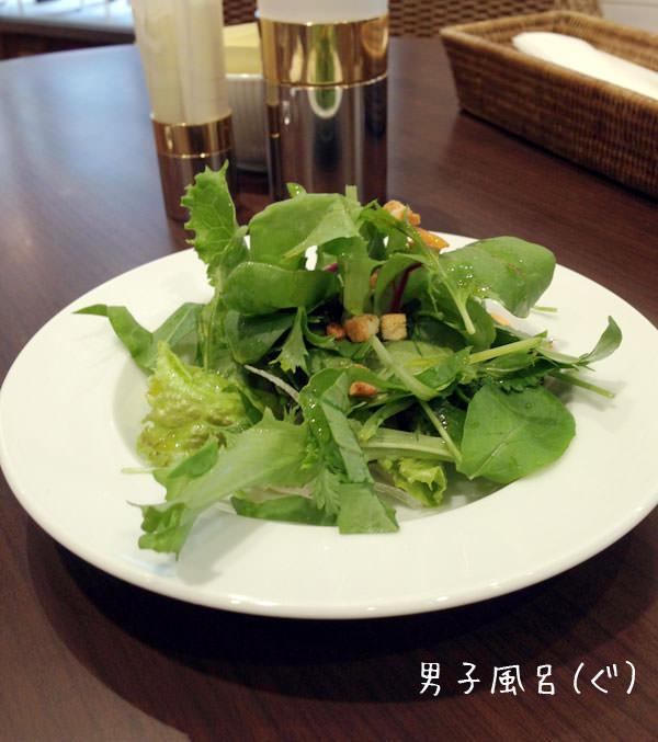 ハーブスのサラダ