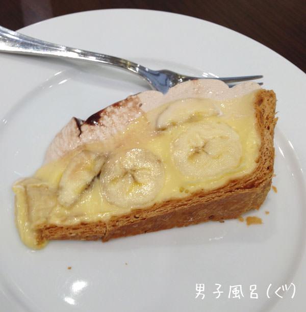 ハーブスのバナナクリームパイ