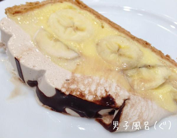 ハーブス バナナクリームパイ 別角度