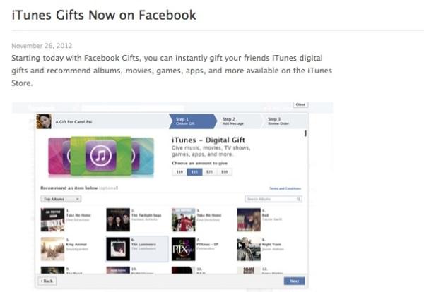 Facebook itunesギフトカードサービス