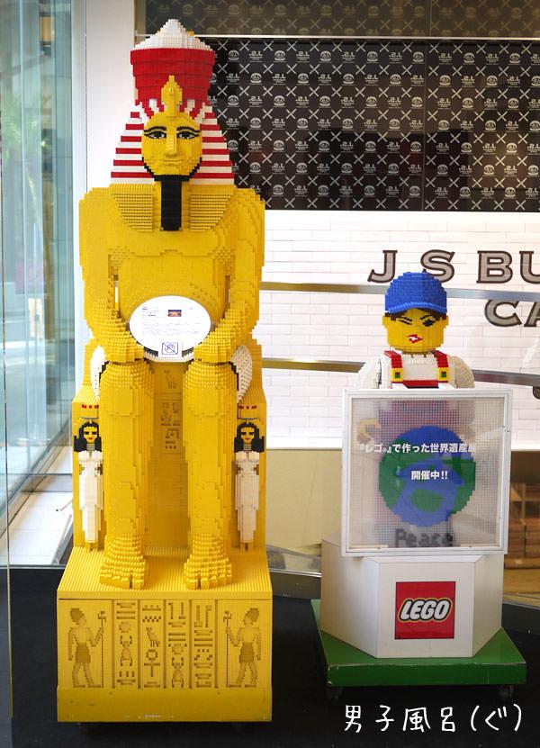 レゴ世界遺産 アブ・シンベル神殿 全体像