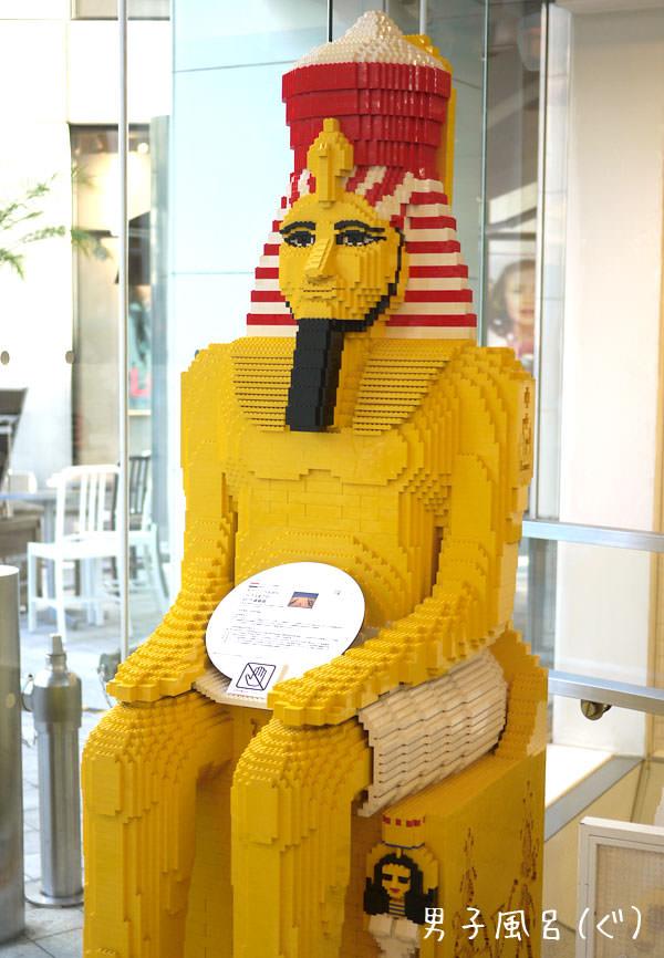 レゴ世界遺産 アブ・シンベル神殿 斜めから