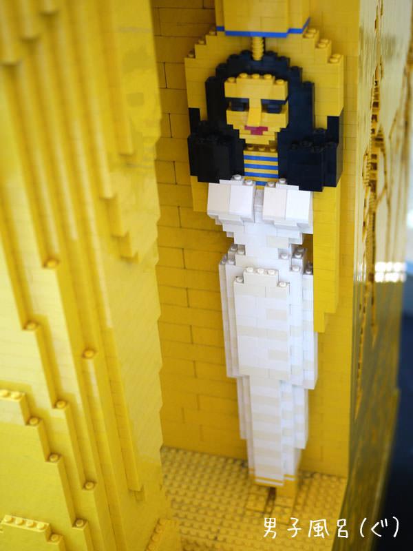 レゴ世界遺産 アブ・シンベル神殿 椅子の装飾